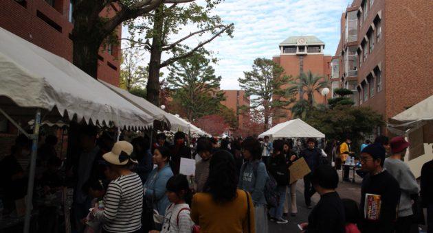 熊本学園大学・第51回詫麻祭